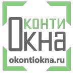 Фирма ОконтиОкна