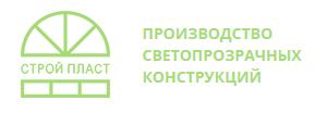Фирма Стройпласт